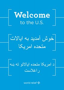Welcome-Card_front